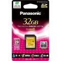 32GB SDHCメモリーカード
