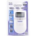 マルチバッテリーチャージャー ENERG U-#017MBC