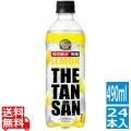 カナダドライ ザ タンサン レモン PET 490ml (24本入)