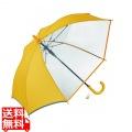 学童ジャンプ傘 55cm イエロー