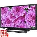 【REGZA】地上・BS・110度CSデジタルハイビジョン液晶テレビ 19V型