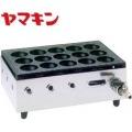 高級ガスたこ焼き器 こだま Y-03D(15穴) 業務用 | 都市ガス ( 12A ・ 13A )