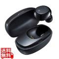 超小型Bluetooth片耳ヘッドセット(充電ケース付き)