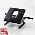 折りたたみノートPCスタンド(8段階・脚付)/ブラック