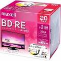 録画用 BD-RE 25GB 2倍速対応 プリンタブル ホワイト 20枚入