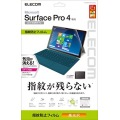 Surface Pro4/保護フィルム/防指紋エアーレス/光沢