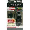 FMトランスミッター マルチブースト ブラック TT516K