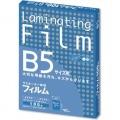 ラミネーター専用フィルム100枚・B5