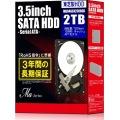 3.5インチHDD 2TB デスクトップモデル MD04ACA200BOX