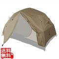 雨の中で使うための専用フライシート ワンタッチカンガルーテントS用フライシート