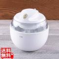 アイスクリームメーカー ホワイト   キッチン 貝印 アイスクリーム 簡単 正規品 kai レシピ付き 手作りアイス  写真1