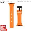 UAG社製 AppleWatchバンド用 44&42mm SCOUTシリーズ(オレンジ)