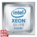 Xeon Scalable Processor 4216, 2.10Ghz, 22M, 16C/32T, 100w