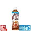 茶流彩彩 麦茶 PET 600ml (24本入)