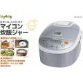 マイコン 炊飯器 ホワイト 5.5合 GD-M101