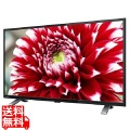 【REGZA】地上・BS・110度CSデジタルハイビジョン液晶テレビ 32V型