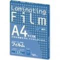 ラミネーター専用フィルム 100枚 A4