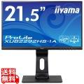 21.5型ワイド液晶ディスプレイ ProLite XUB2292HS-1A (IPS方式パネル/フルHD/D-Sub/HDMI/DP/昇降/回転) マーベルブラック