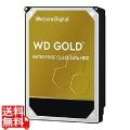 WD Gold SATA 6Gb/s 256MB 14TB 7200rpm 3.5inch WD141KRYZ