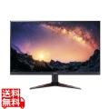 27型ワイドゲーミング液晶ディスプレイ VG270Pbmiipx (IPS/非光沢/1920x1080/フルHD/16:9/400cd/144Hz/1ms/HDR/ブラック/DisplayPort・HDMI)