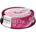 ビデオ用BD-RE 書換型 片面1層25GB 2倍速 ホワイトプリンタブル 20枚スピンドル