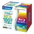 BD-R(Video) 1回録画用 130分 1-4倍速 1枚5mmケース(透明)20P インクジェットプリンタ対応(ホワイト) ワイド印刷エリア対応