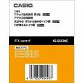 EX-word電子辞書追加コンテンツ XS-SS03MC