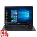 EX215-52-A78U (Core i7-1065G7/8GB/256GB SSD/15.6型/Windows 10 Pro 64bit/光学ドライブ無し/ブラック/Officeなし)