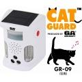 超音波式猫忌避器 キャットガード (猫用) 写真1