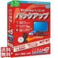 HD革命/BackUp Next Ver.5 Standard 通常版 1台用