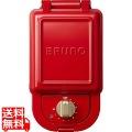 ブルーノ ( BRUNO ) ホットサンドメーカー 耳まで焼ける 電気 シングル レッド
