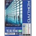 KJ-D13A4-50 IJP用写真用紙 印画紙原紙(高光沢・薄手)A4 50枚