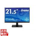 21.5型ワイド液晶ディスプレイ ProLite XU2292HS-1A (IPS方式パネル/フルHD/D-Sub/HDMI/DP) マーベルブラック