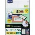PLUS レーザー粘着用紙 12面標準タイプ・100シート入