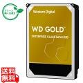 WD Gold SATA 6Gb/s 256MB 10TB 7200rpm 3.5inch WD102KRYZ