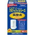 トレビーノ カセッティシリーズ用交換用カートリッジ(1個入り)