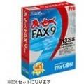 まいとーく FAX 9 Pro + OCXセット