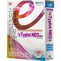 e.Typist NEO v.15.0