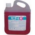 サニテートK(食品調理器具の除菌洗浄剤) 4kg