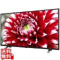 【REGZA】地上・BS・110度CSデジタルフルハイビジョン液晶テレビ 40V型