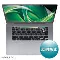 16インチMacBook Pro Touch Bar搭載モデル用液晶保護反射防止フィルム