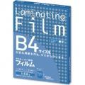 ラミネーター専用フィルム100枚・B4