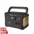 ポータブル電源 たっぷり大容量タイプ 容量626Wh AC・USB・シガーソケットポート搭載