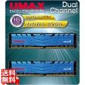 UDIMM DDR4-3200 16GB(8GB×2) H/S