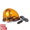 流線型回転灯 道路維持作業者用 HKFM-102G-Y 黄 ゴムマグネット着脱式