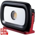投光器 LED ワークライト 高演色 充電式 AC電源兼用 【明るさ3200ルーメン/実用点灯2時間/耐塵/1m防水】 ガンツ GZ-303SU ANSI規格準