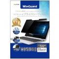 WinGuard マグネット式プライバシーフィルム For Windowsノートパソコン11.6インチ
