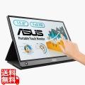【テレワーク/在宅勤務向け】ZenScreen 15.6型 マルチタッチ対応 ポータブル液晶ディスプレイ (1920×1080/USB Type-C&MicroHDMI接続/7800mAhバッテリー搭載)