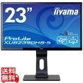23型ワイド液晶ディスプレイ ProLite XUB2390HS-5 (AH-IPSパネル/フルHD/D-Sub/HDMI/DVI-D/昇降/回転) マーベルブラック