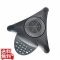 ポリコム製 電話会議システム SoundStation2 拡張マイク接続不可 / ディスプレイ無し ※Skype非対応モデル